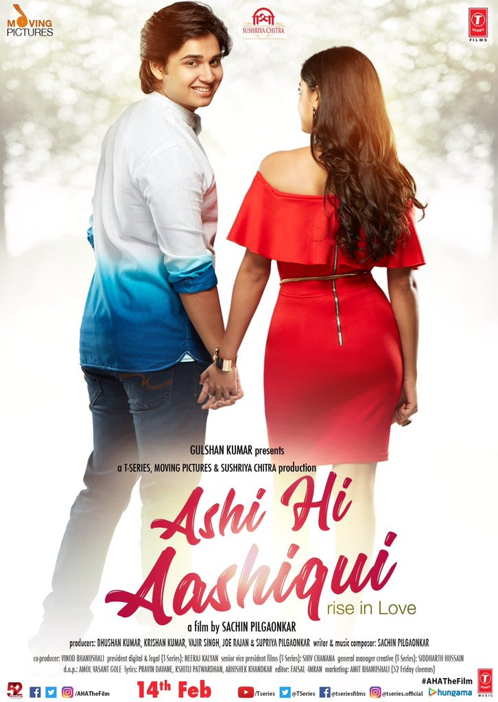 Ashi Hi Ashiqui Marathi Movie Poster Cast Trailer Release Date Review