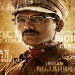 BATLA HOUSE RELEASE DATE CAST TRAILER POSTER BOX OFFICE COLLECTION