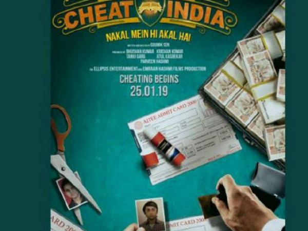 Cheat India Teaser Poster Released