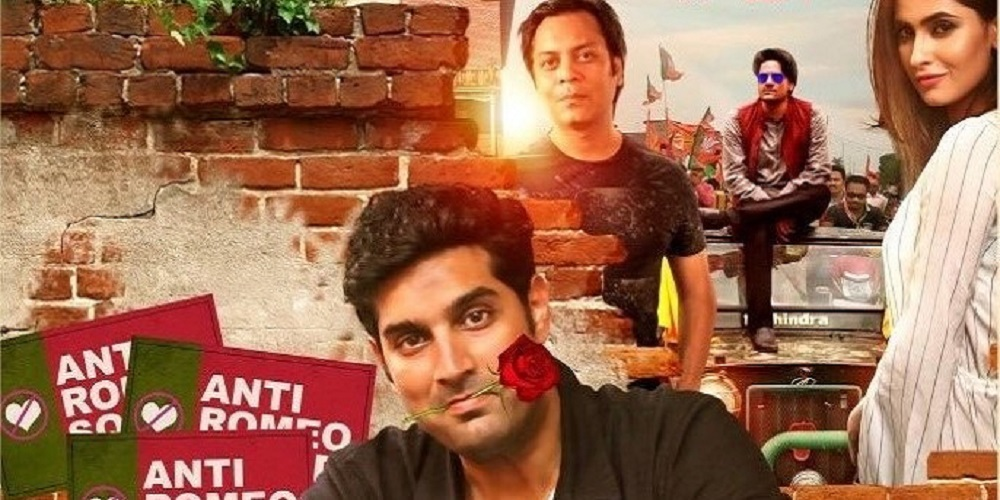 Hotel Milan Movie First 1st Opening Day Friday Box Office Collection