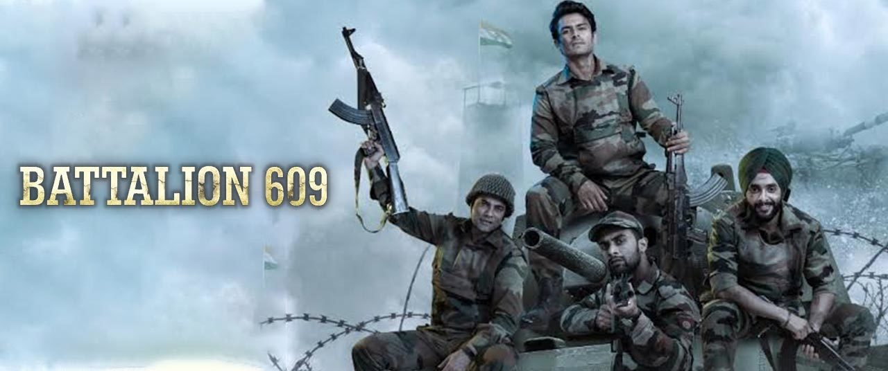 Battalion 609 Sixth 6th Day 1st Wednesday Box Office Collection