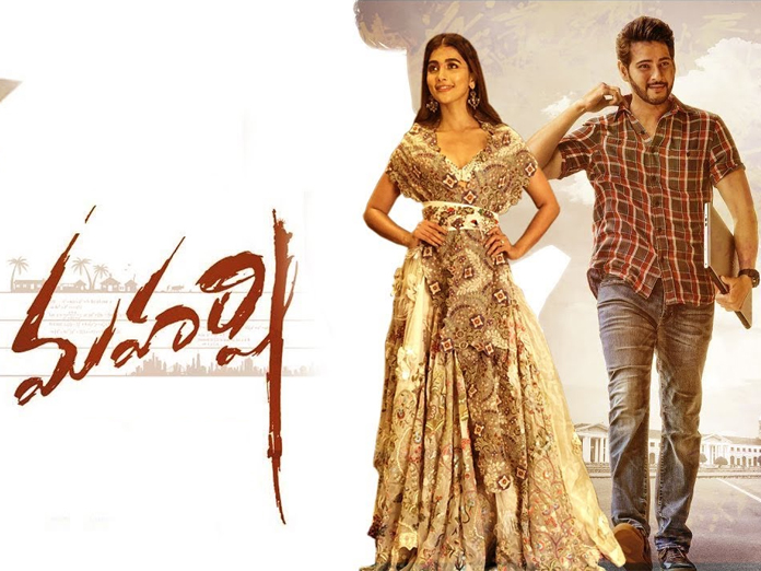 Maharshi Movie Release Date Cast Trailer Poster