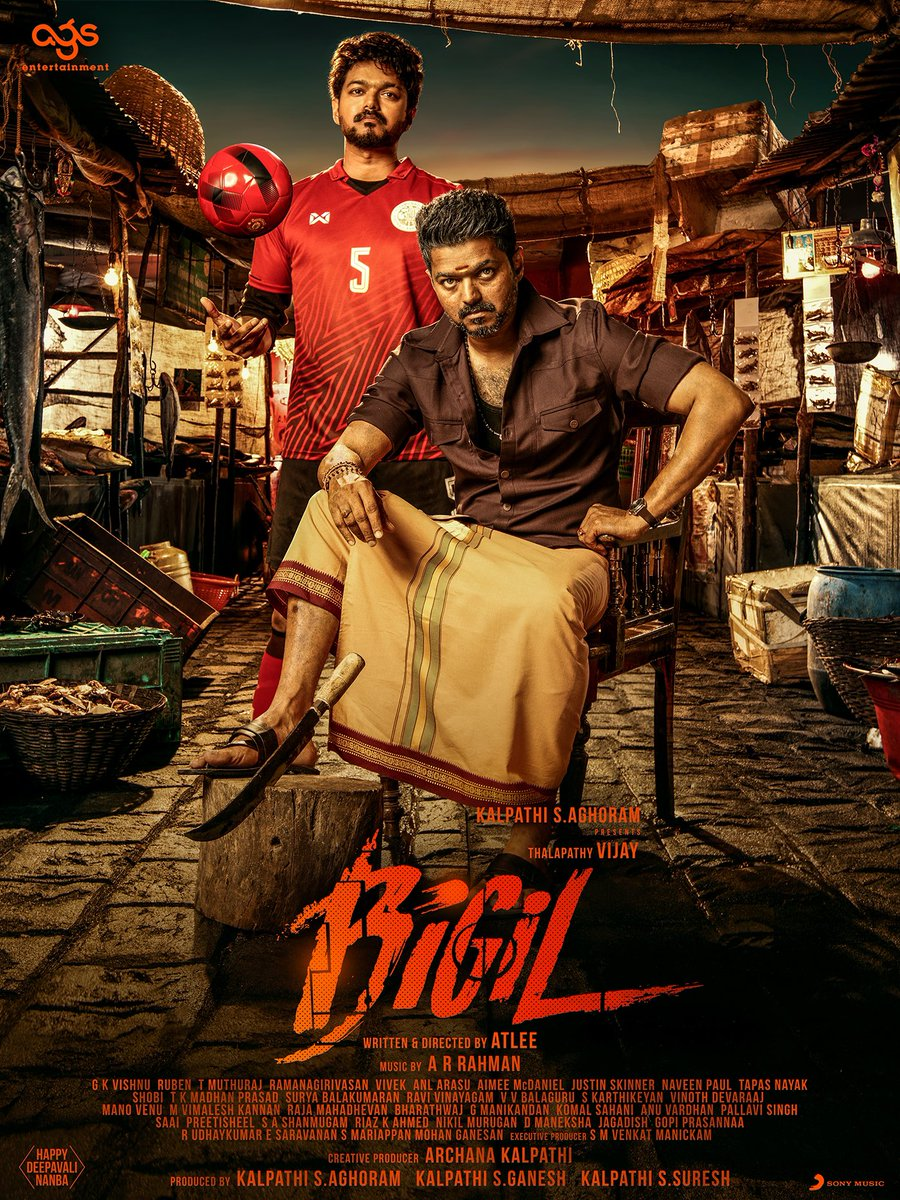 FIRST LOOK OUT OF UPCOMING VIJAY'S MOVIE 'BIGIL' IN TAMIL