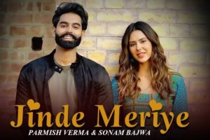 Jinde Meriye Movie Total World Wide Box Office Collection Till Now